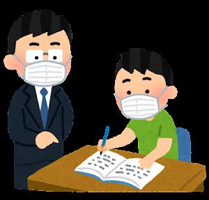 school_juku_man_mask